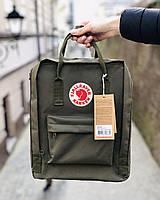 Рюкзак, портфель Kanken Fjallraven Classic 16л все цвета, для школы    - Реплика ААА Класса!!, фото 5
