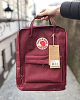Рюкзак, портфель Kanken Fjallraven Classic 16л все цвета, для школы    - Реплика ААА Класса!!, фото 2