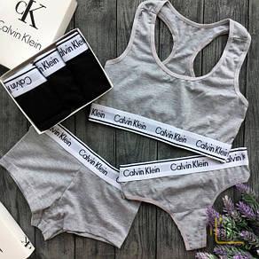 Женский комплект Calvin Klein 3 в 1 Серый - (Шортики + Стринги + Топик) Реплика!
