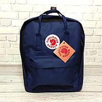 Модний рюкзак, сумка Fjallraven Kanken Classic, канкен класік. Темно-синій + органайзер в подарунок!, фото 2