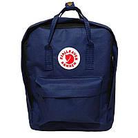 Модний рюкзак, сумка Fjallraven Kanken Classic, канкен класік. Темно-синій + органайзер в подарунок!, фото 3