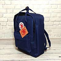 Модний рюкзак, сумка Fjallraven Kanken Classic, канкен класік. Темно-синій + органайзер в подарунок!, фото 6