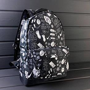 Рюкзак городской Nike Non Stop X-black молодежный мужской / женский портфель, школьный и удобный! Реплика