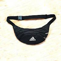 Бананка, барсетка, стильна поясна сумка Adidas | Чорна, Репліка!, фото 3
