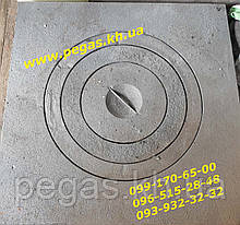 Плита чугунная под казан 75х75 см барбекю, мангал, тандыр чугунное литье