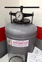 Белорусский автоклав для домашнего консервирования на 30 литров(10 литровых или 21 полулитровая банка)
