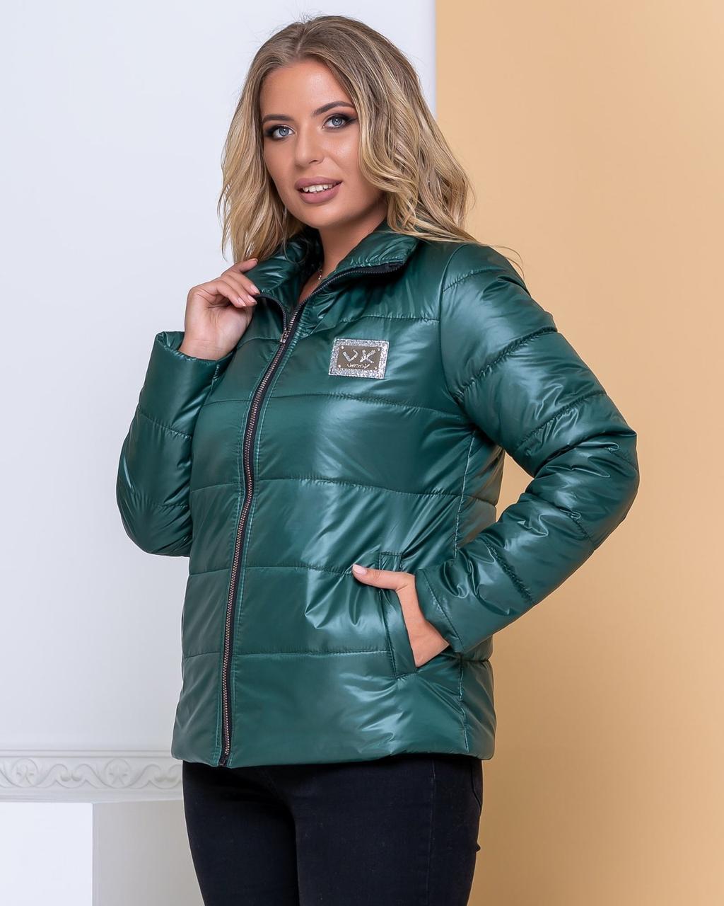 Куртка плащевка + синтепон 150 женская батал, разные цвета