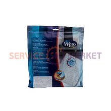 Фильтр жировой универсальный для вытяжки 470x970mm Whirlpool 480181700643