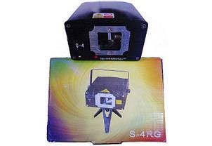 Лазерная Музыкальная Установка Проектор S 4 am