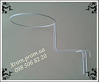 Подставка под шапку на сетку (кольцо)