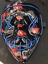Неоновая Маска Судная Ночь Led Mask Светящаяся Маска, фото 4