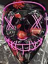 Неоновая Маска Судная Ночь Led Mask Светящаяся Маска, фото 6