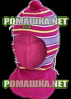 Детская зимняя тёплая 46-50 1-3 года вязаная шапка-шлем капор двойная на ушах тройная вязка для девочки зима