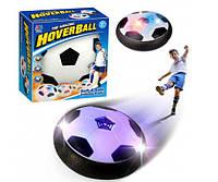 Футбольный Мяч Для Дома С LED Подсветкой HoverBall Ховербол новинка