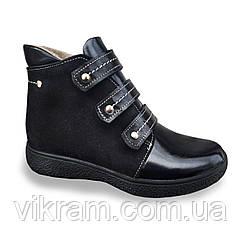 Детские осенние ортопедические ботинки Дива черные
