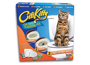 Система привчання Котов і Котів до унітазів Citi Kitty Cat Toilet Training Kit