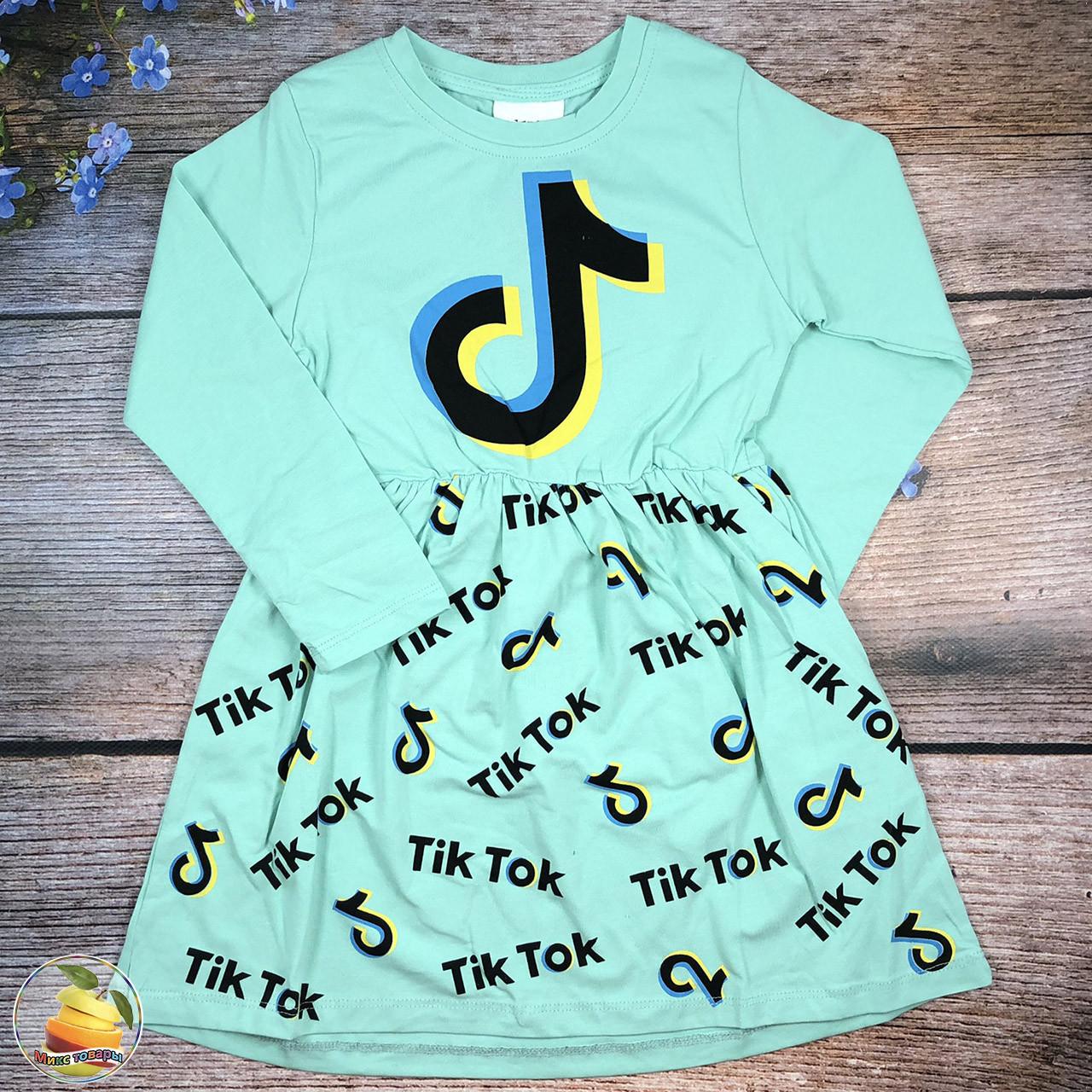 """Платье с длинным рукавом """"Тик Ток"""" для ребёнка Размеры: 5,6,7 лет (20764-2)"""