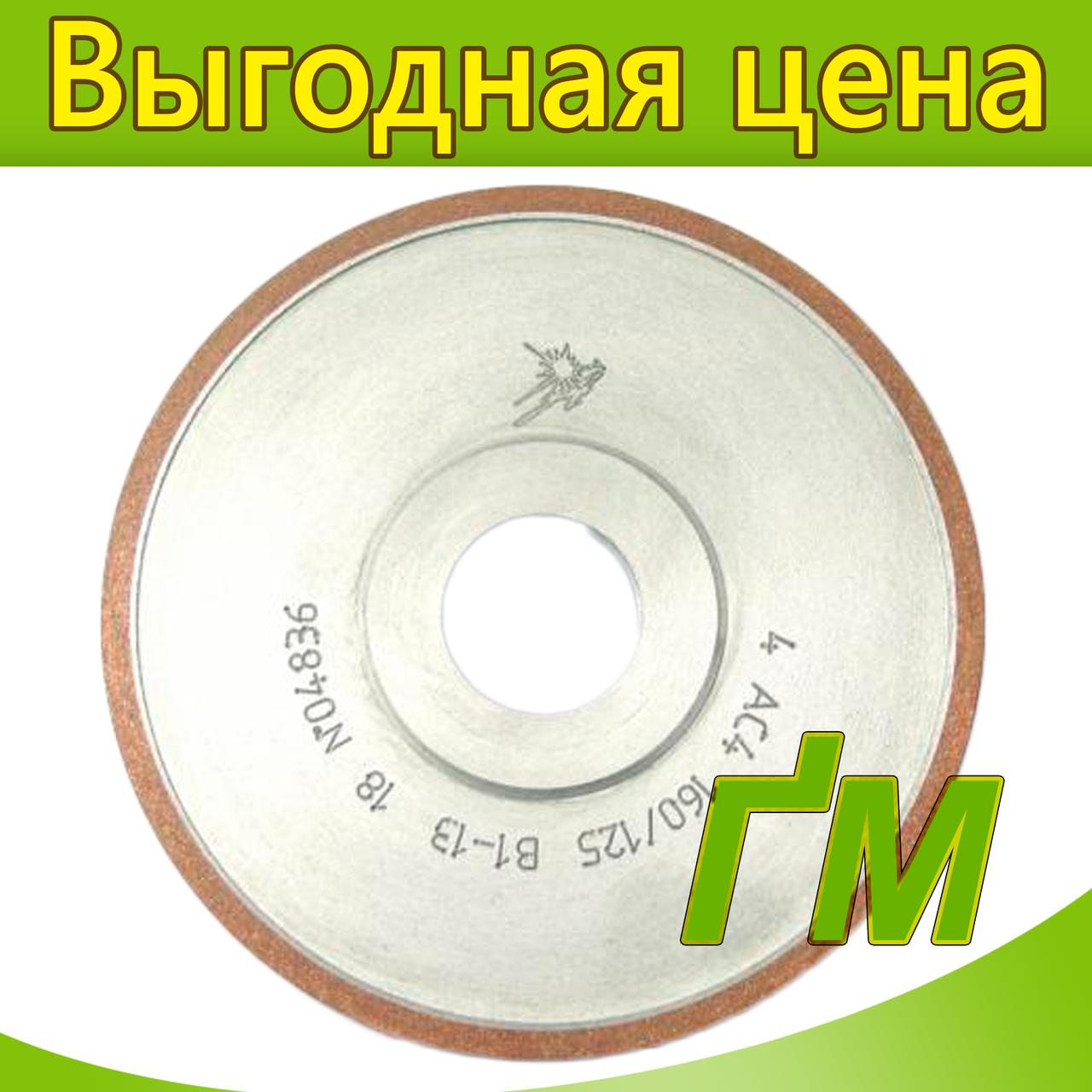 Круг алмазный плоский ПП 1А1 Ф 200х10х5х76 АС 80/63 100% В2-01