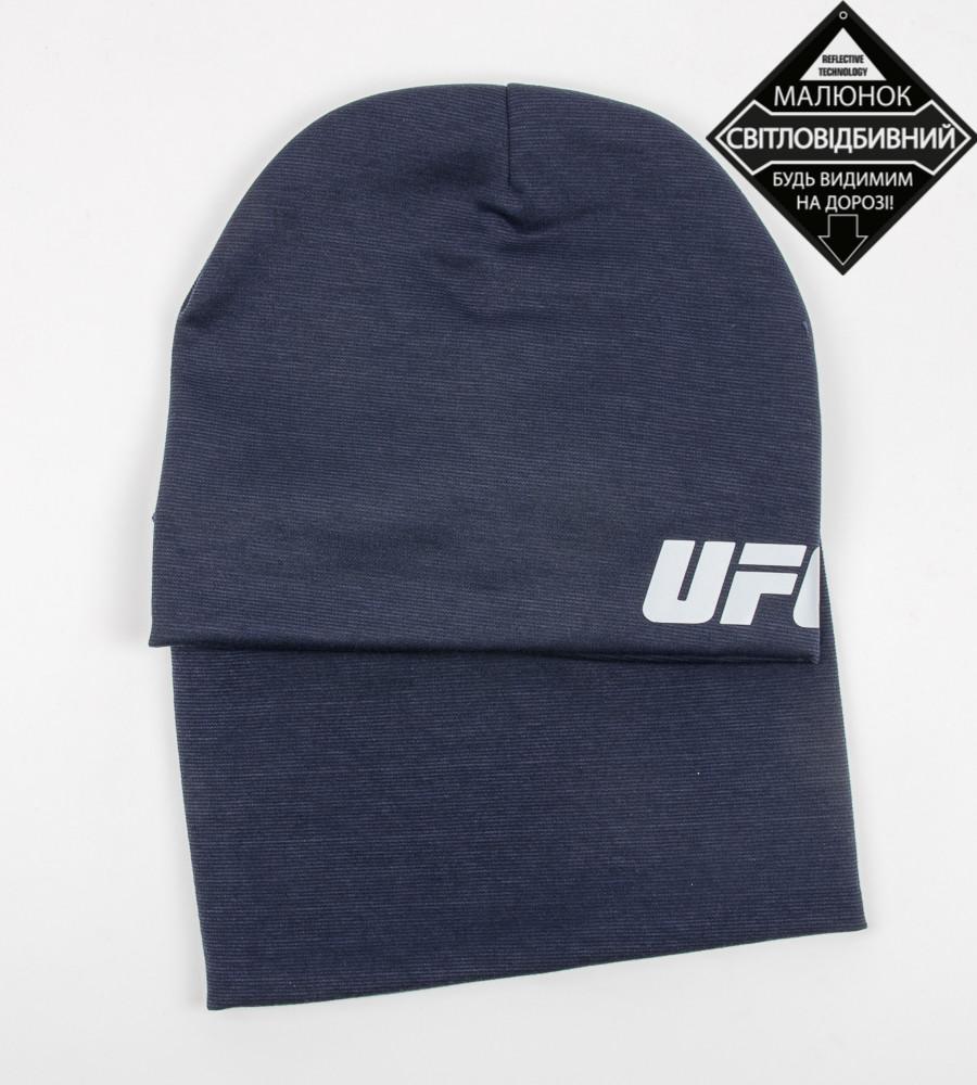 Комплект молодёжный светоотражющий принт UFC (20208), Синий