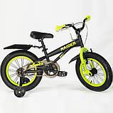 """Детский велосипед Raider 16"""", фото 3"""
