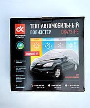 Тент автомобильный полиэстер XL Дорожная карта 510х195х155 внедеорожник