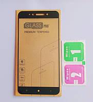 Захисне скло Xiaomi Redmi Note 5A (Full Cover 2.5 D) захисне скло