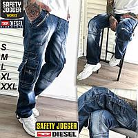 Мужские рабочие брюки, джинсы карго с карманами, джоггеры. Фирменная мужская спецодежда, рабочая одежда.