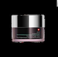 Увлажняющий ночной крем Артемис Скин Эссентиалс Artemis Skin Essentials Вивасан Швейцария 50 мл