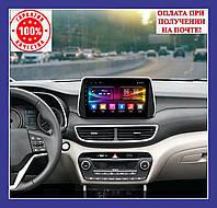"Автомагнитола штатная для Hyundai Santa Fe 2018-2019 магнитола Экран 10"" Android 10.1"