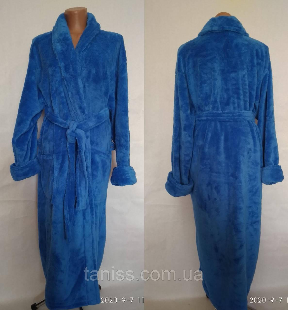 Жіночий довгий махровий халат, великого розміру, без капюшона , р-р 50-52 синій