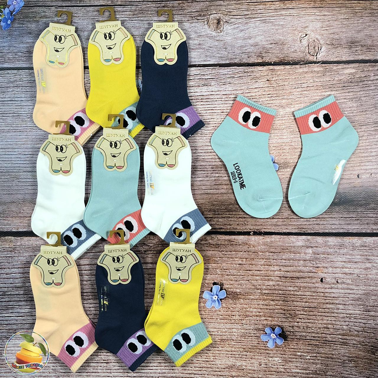 """Детские носочки """"Шугуан"""" Размер: 1- 3 года (20772-1)"""