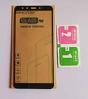 Захисне скло Xiaomi Mi A2 (Full Cover 2.5 D) захисне скло