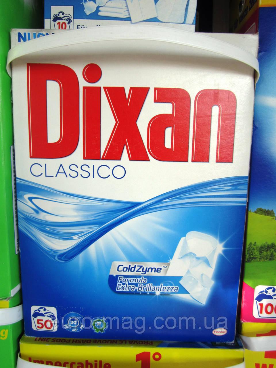 Стиральный порошок Dixan Classico cold zyme Extra brillantezza 50 стирок (3,4 кг)