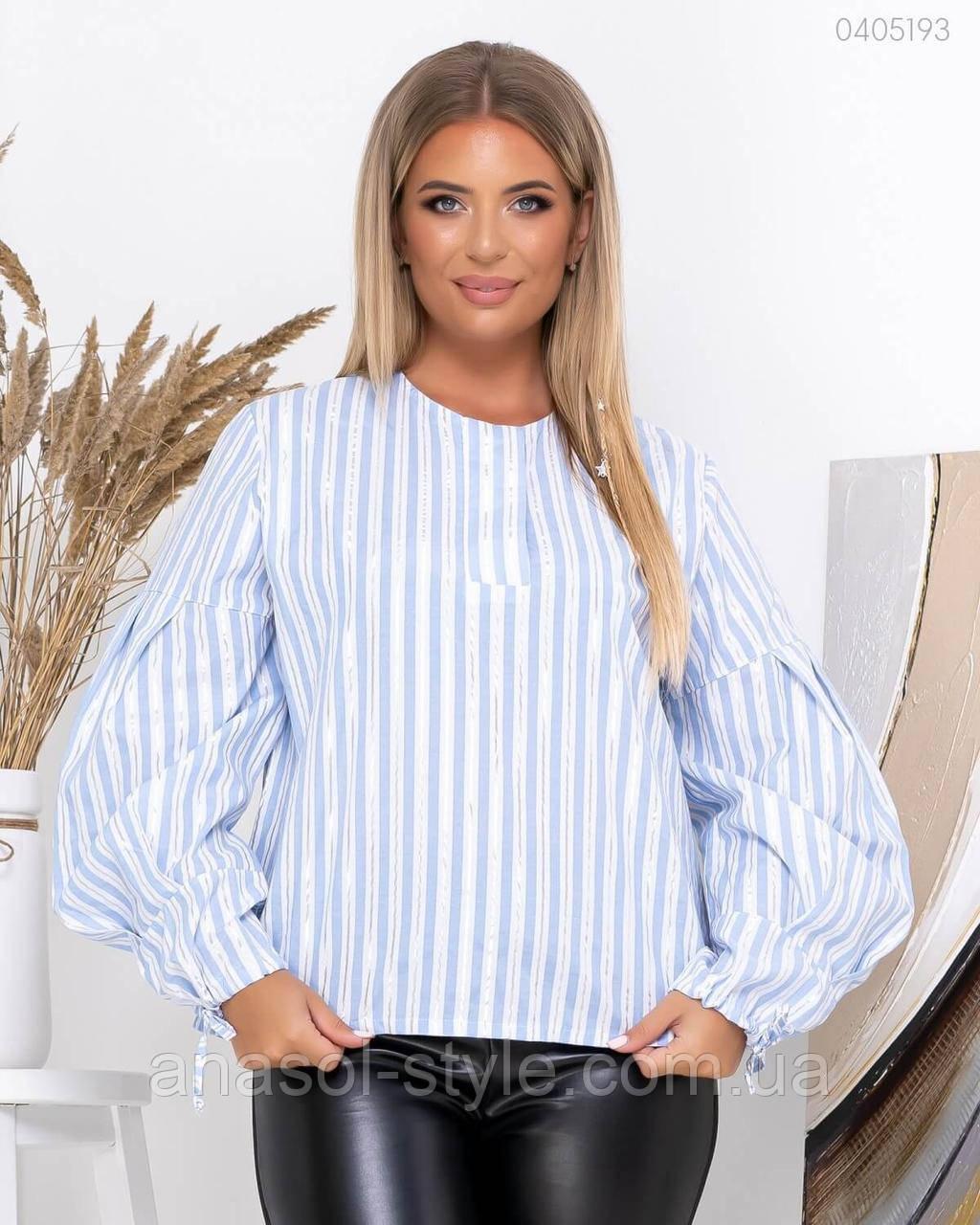 Эффектная офисная блузка Канкун котоновая больших размеров полоска  голубой