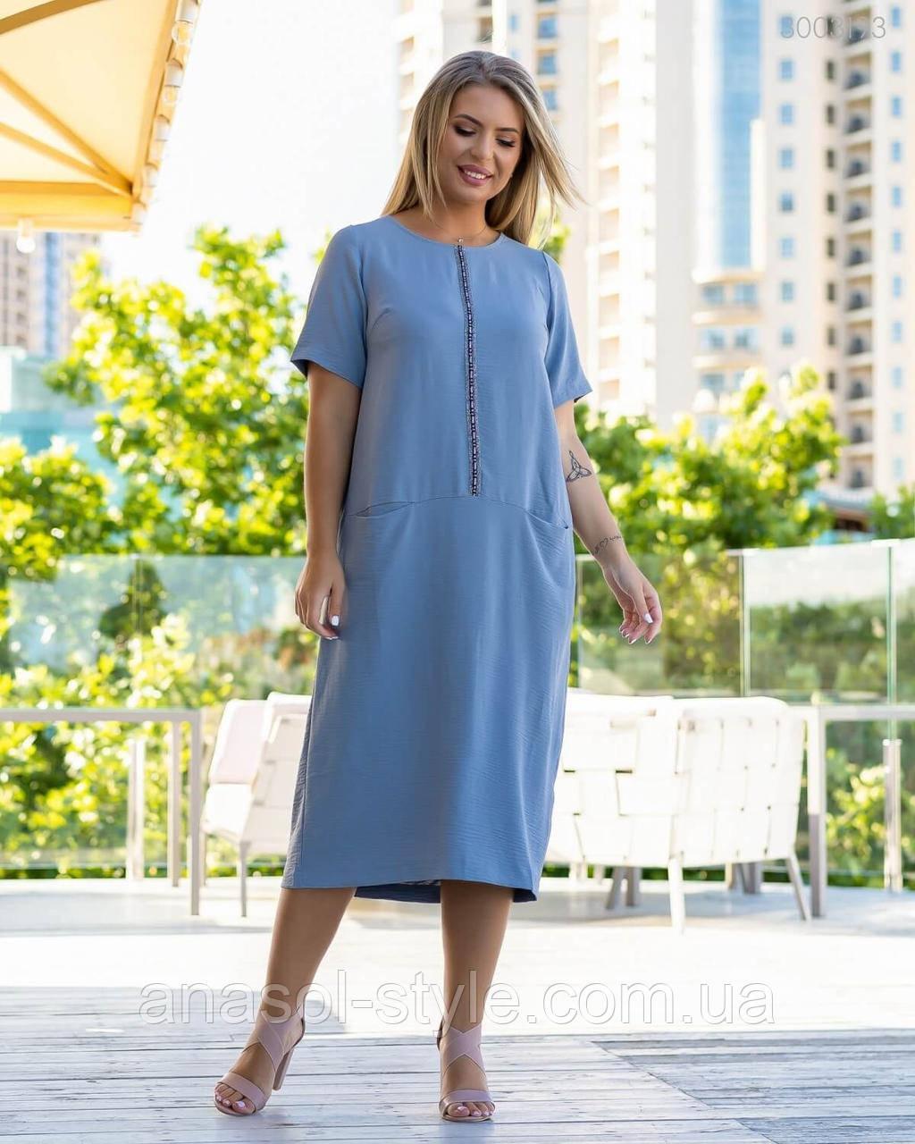 Платье Мумбай трикотажное летнее свободного фасона с карманами джинсовый