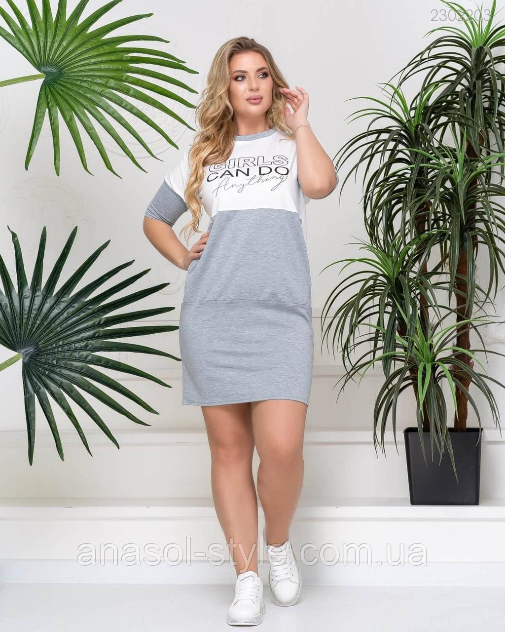 Сукня Спорт - шик №2 (сірий) 2302203