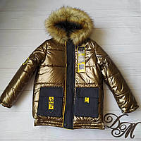 """Стильная зимняя куртка пуховик для мальчика """"Модник"""" очень теплая"""