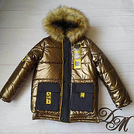 "Стильна зимова куртка пуховик для хлопчика ""Модник"" дуже тепла"