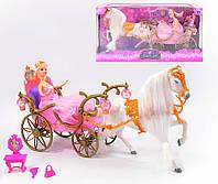 Карета с куклой принцессой, лошадкой и аксессуарами (207А)