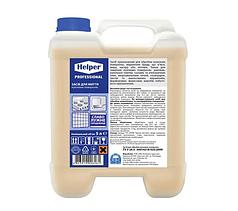 """Засіб для миття жирних кухонних поверхонь 5л. ТМ """" Helper Professional"""