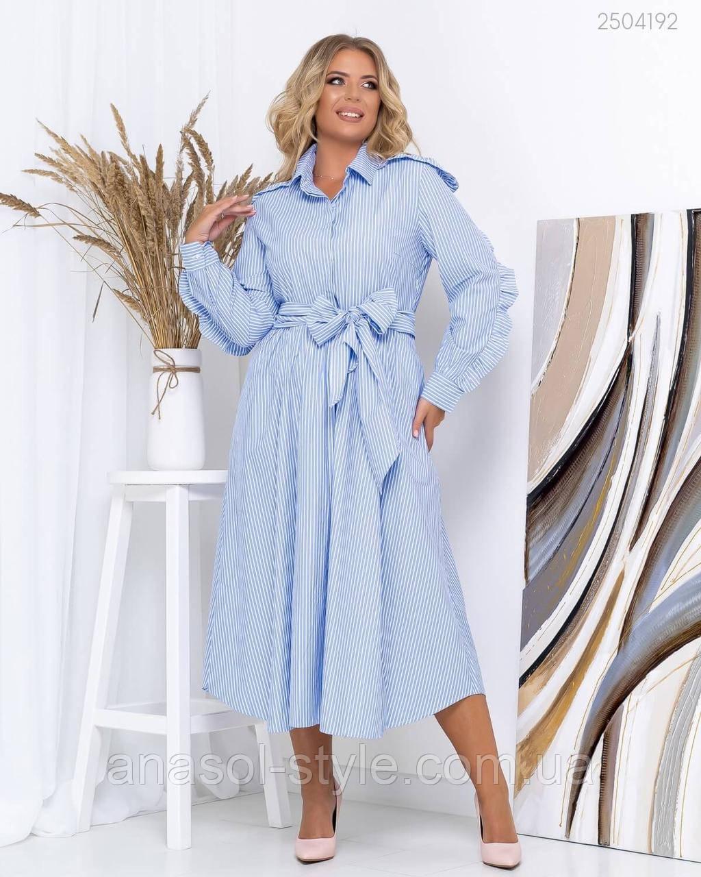 Платье Пьяченца (голубой) 2504192