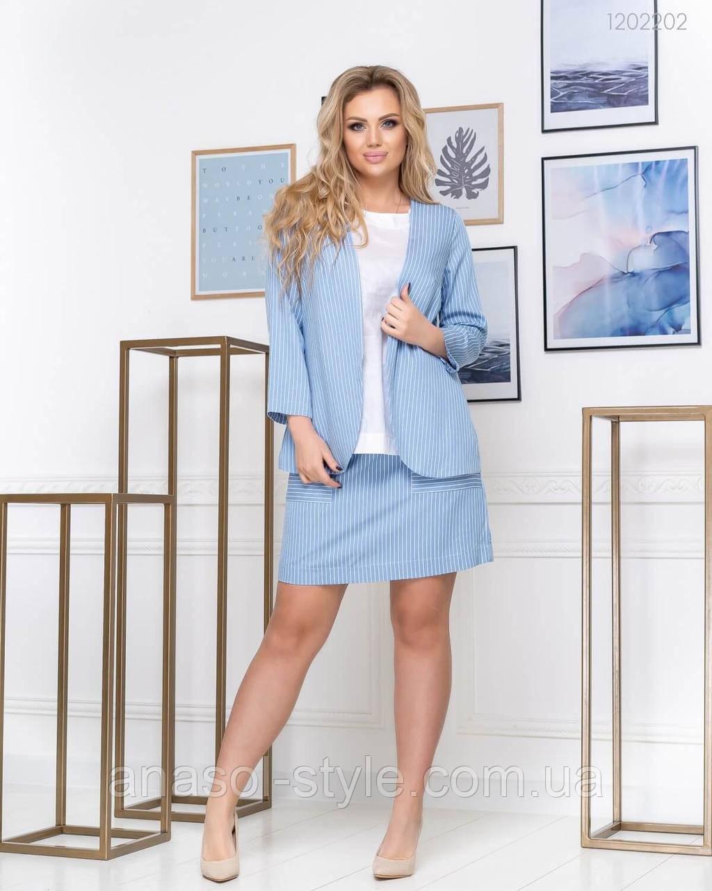 Женский костюм Шикотан жакет и шорты больших размеров голубой