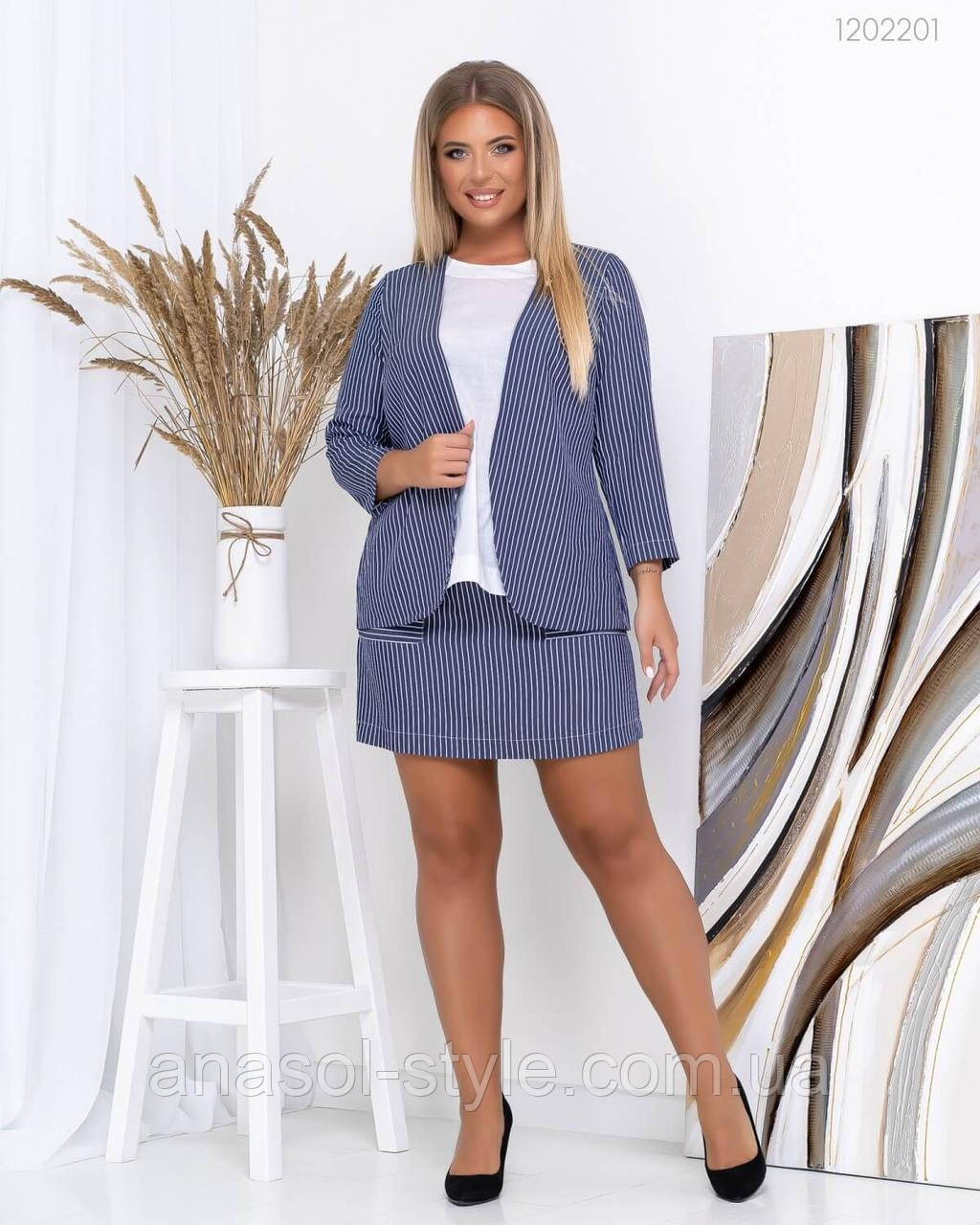Женский костюм Шикотан (синий) 1202201