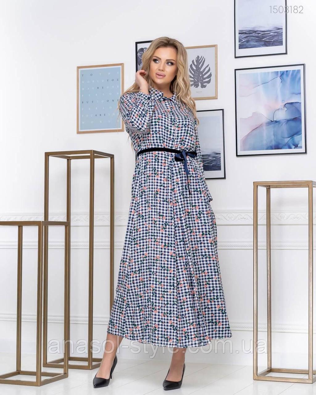 Платье Нара (розовый) 1503182