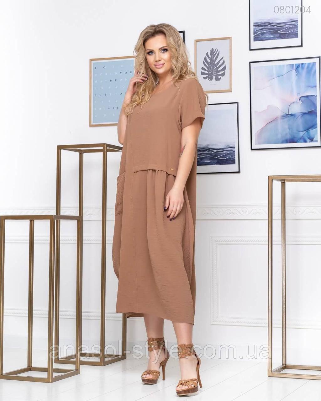Модное платье Картиньи - 1 свободного фасона больших размеров визон