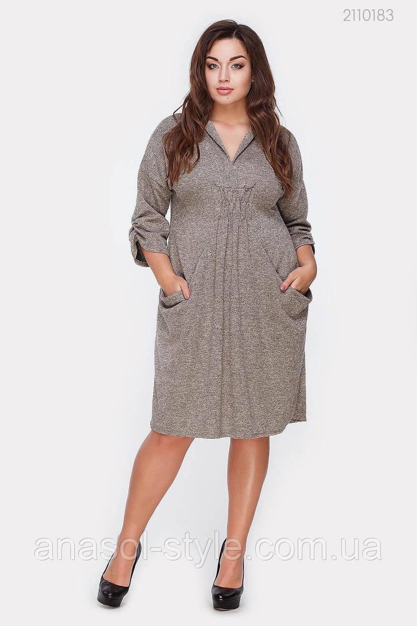 Платье Роттердам (капучино) 2110183