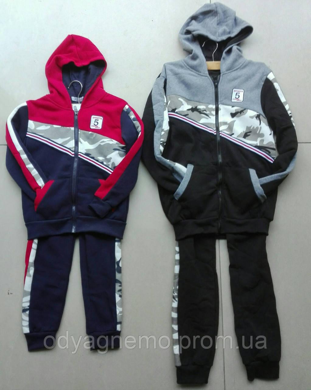 Трикотажный костюм - двойка утепленный для мальчиков Cross Fire оптом, 8-16 лет. Артикул: 417
