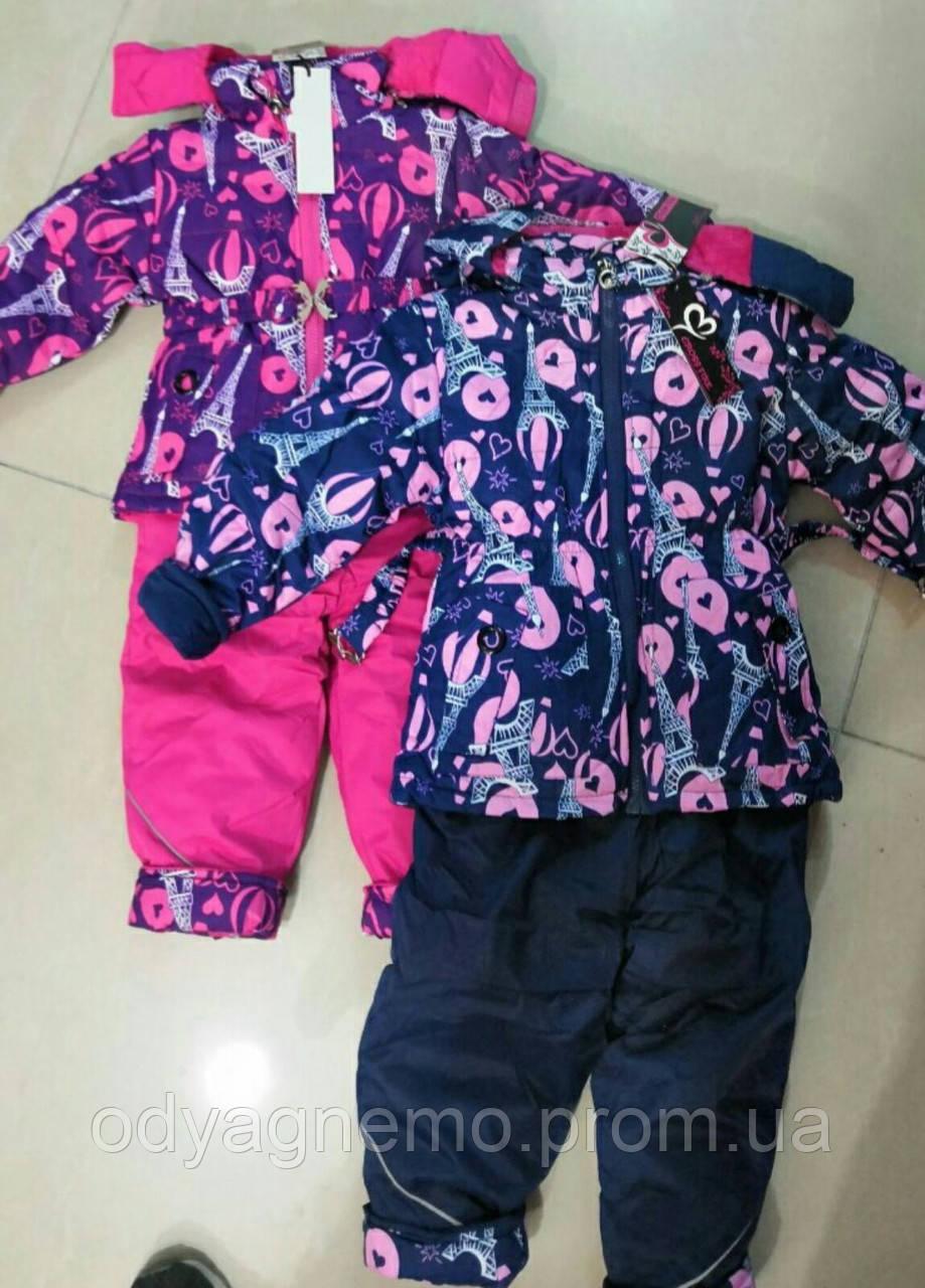 Куртка+напівкомбінезон утеплені для дівчаток Cross Fire оптом, 12-36 міс. Артикул: X10