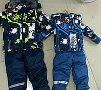 Куртка+напівкомбінезон утеплені для хлопчиків Cross Fire оптом,110-134 рр. Артикул: X11