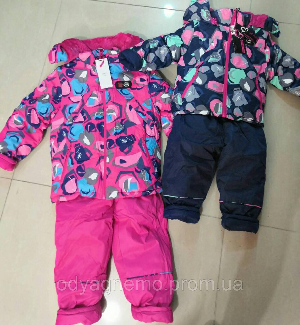 Куртка+напівкомбінезон утеплені для дівчаток Cross Fire оптом, 104-128 рр. Артикул: X14